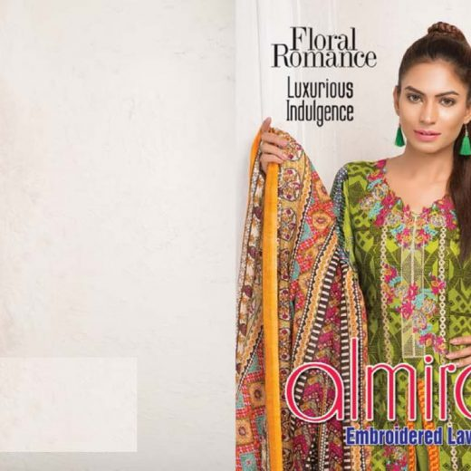 Almirah Lawn Collection 2018