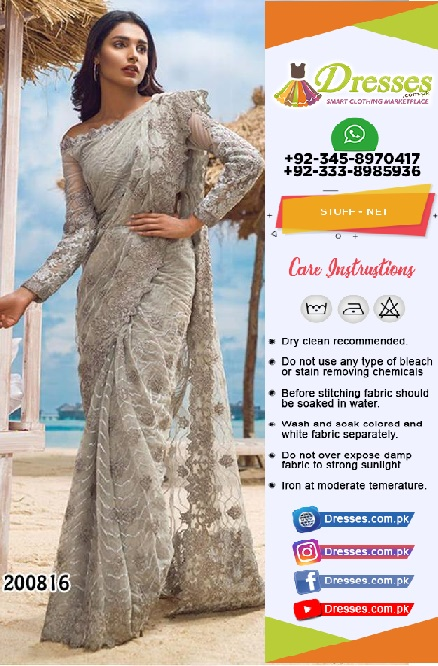 Asim jofa Luxury Net Saree 2018