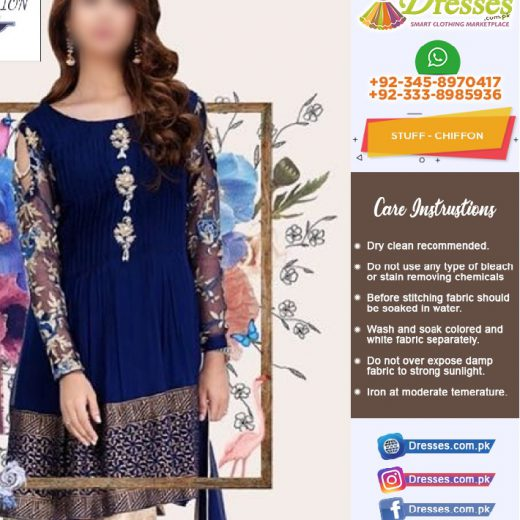 T&S Chiffon Collection 2018