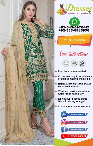 Maryams Eid Collection 2018