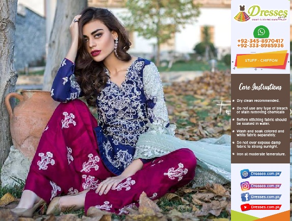 Erum Khan Chiffon Eid Collection 2018