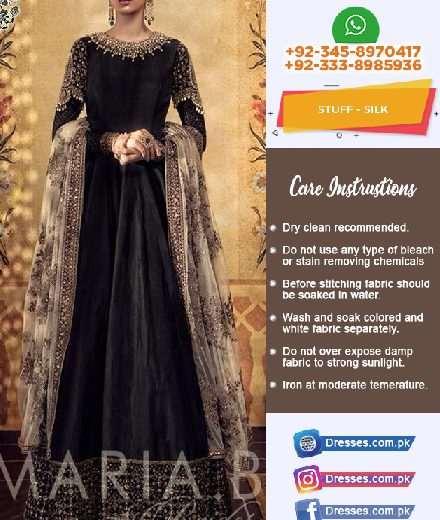 Maria B Silk Collection 2018