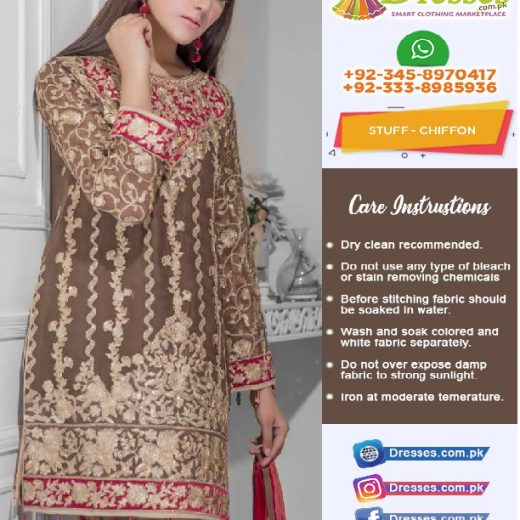 Maryam And Maria Eid Suit 2018