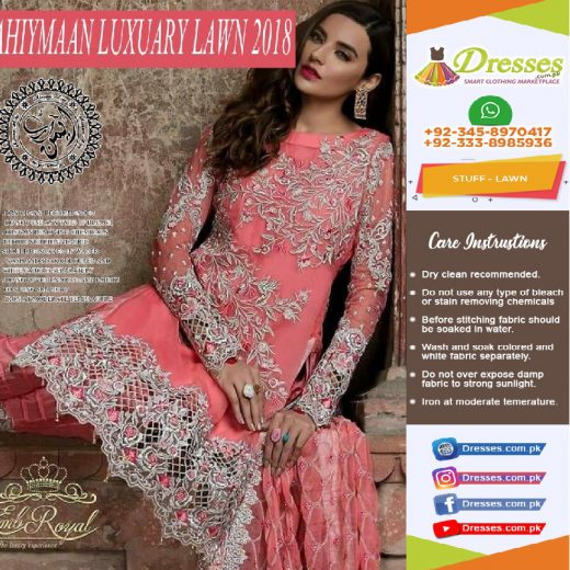 Mahiymaan Lawn Collection 2018