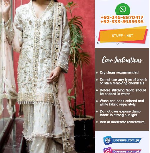 Anabiya Bridal Net Collection 2018