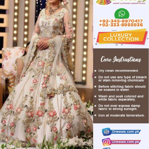 Elan Bridal Eid Collection 2018