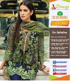 Gul Ahmed Lawn Eid Collection 2018