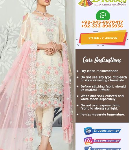 Gulal Chiffon Eid Collection 2018