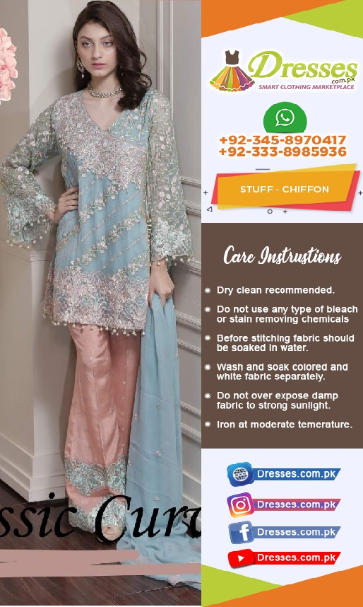 Maryam and Maria Eid Collection 2018