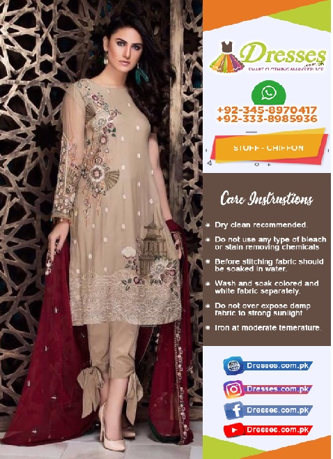 Mina Hasan Latest Eid Collection 2018