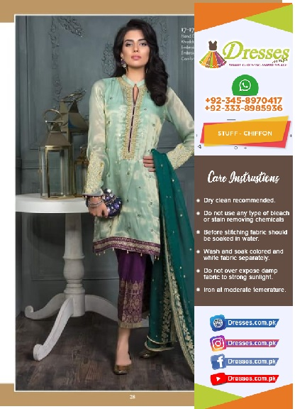 Orient Eid Collection 2018