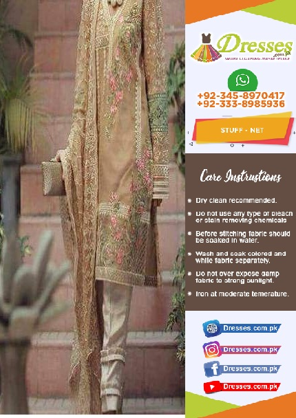 Pakistani Latest Net Suit 2018