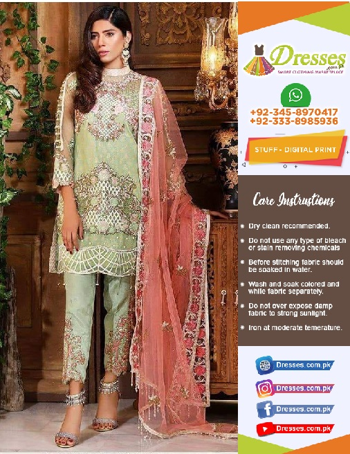 Sifona Net Eid Collection 2018