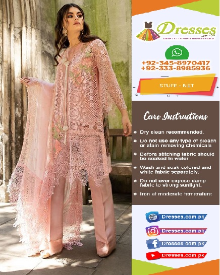 Sobia Nazir Eid Collection 2018