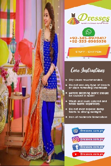 Zainab Chottani Eid Collection 2018