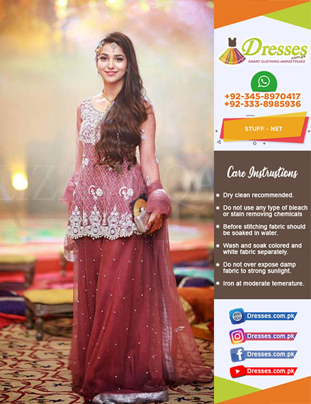 Aliza Waqar Net Collection 2018