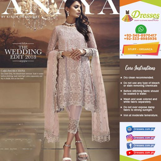Anaya by Kiran Chaudhry Organza Collection 2018