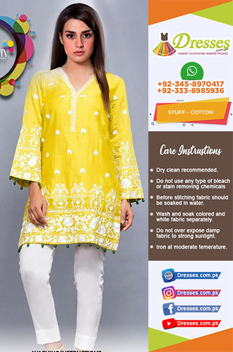 Iqra Aziz Cotton Collection 2018