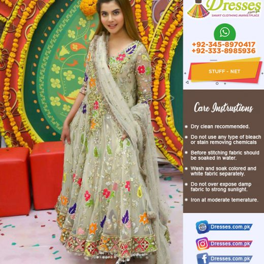 Kashees Net Maxi Collection 2018