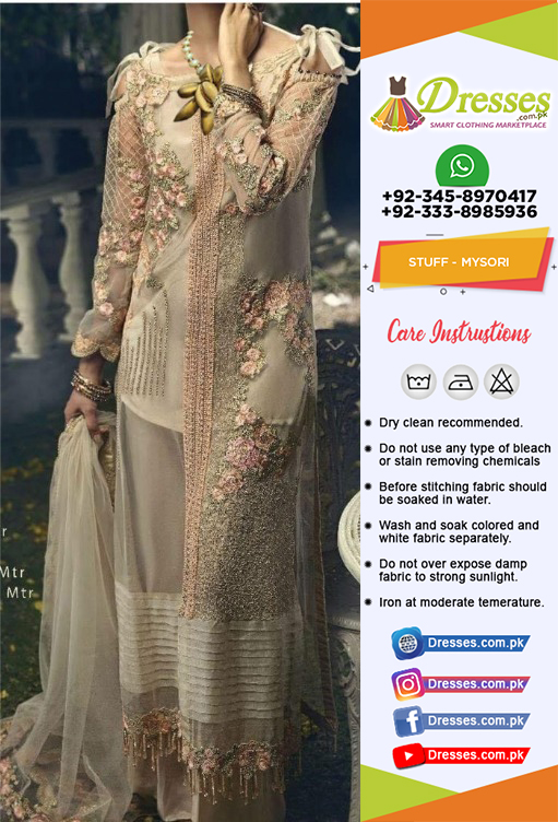 Ittehad Mysori collection 2018