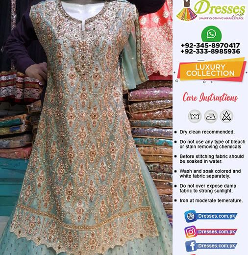 Pakistani Bridal Sharara 2018