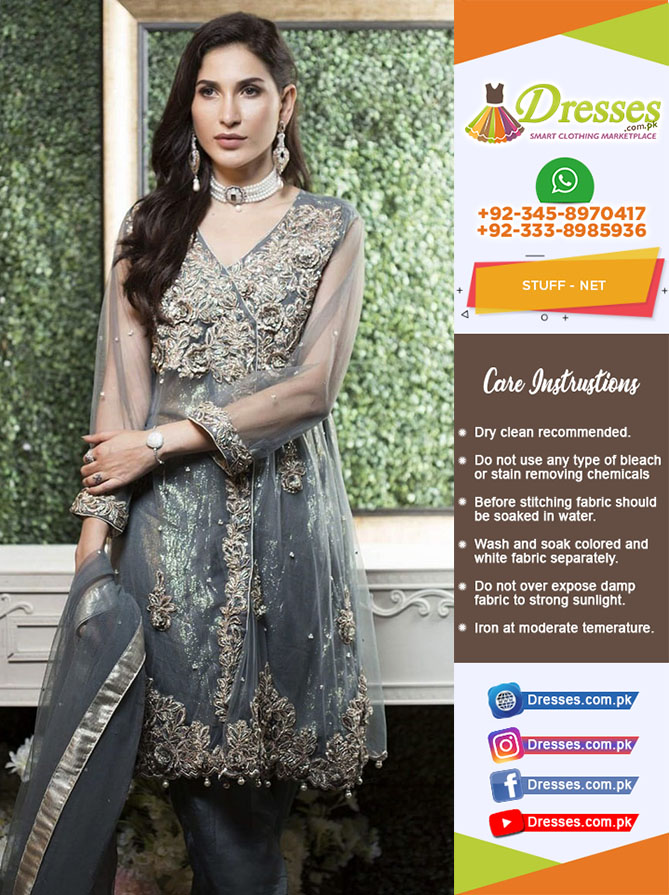 Rehan And Muzammil Net Collection 2018