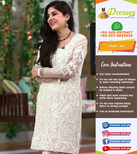 Sanam Baloch Latest Collection 2018