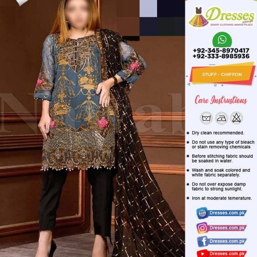 Sereen Chiffon Collection 2018