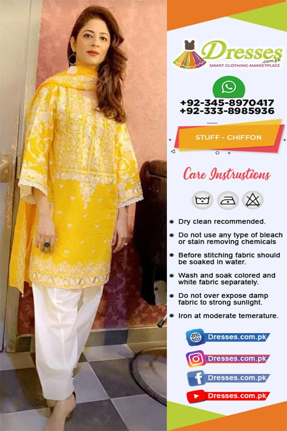 Agha Noor Chiffon Collecrion 2018