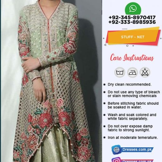 Anus Abrar Bridal Collection 2019
