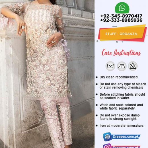 Erum Khan Bridal Collection 2018