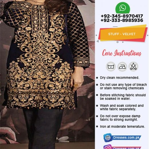 Gulaal Velvet Collection 2019