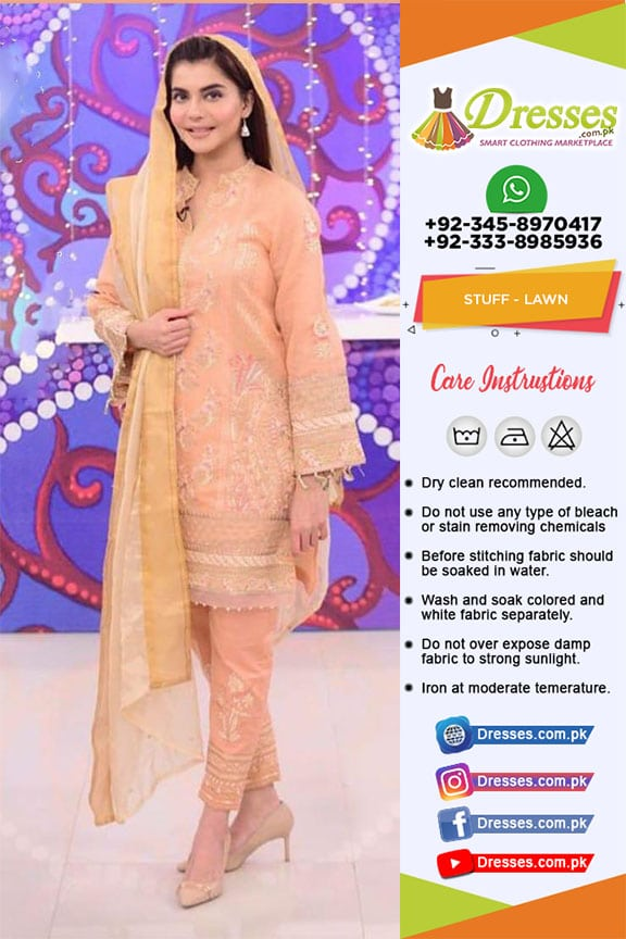 Nida Yasir Lawn Collection 2018