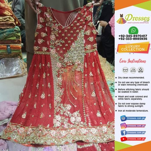 Pakistani Party Wear Dress Online