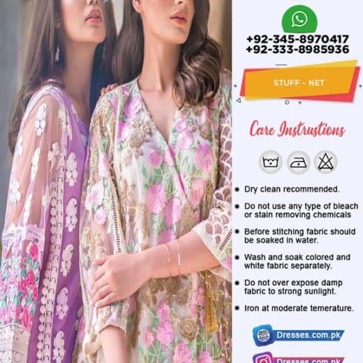 Agha Noor Latest Collection 2019