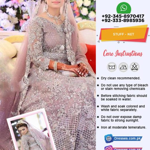 Pakistani Bridal Collection 2018