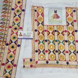Afghani Dresses company