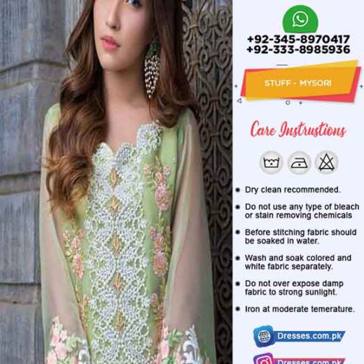 Agah noor Latest Collection 2019