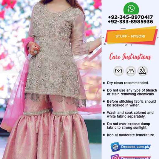 Al Haram Mysori Collection 2019