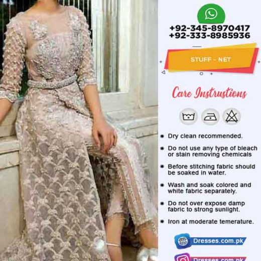 Erum Khan Bridal Net Collection