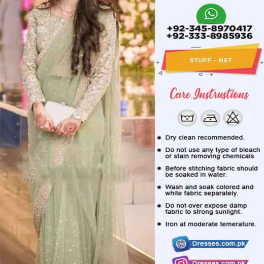 Maha Bridal Saree Collection 2019