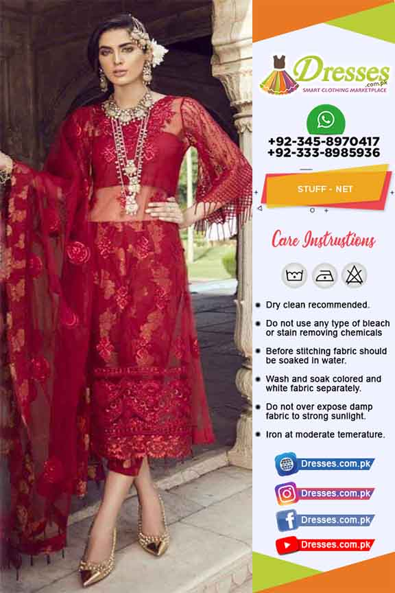 Noor By Sadia Asad Net Suit 2019
