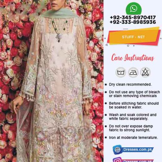 Sana Yasir Net Collection 2019