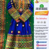 afghani frocks supplier online