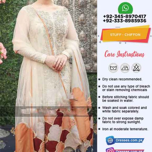 Erum Khan Bridal Collection 2019
