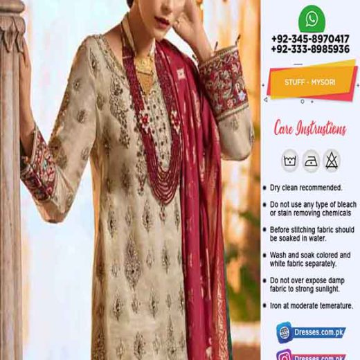 Maryam Maria Eid Mysori Collection 2019