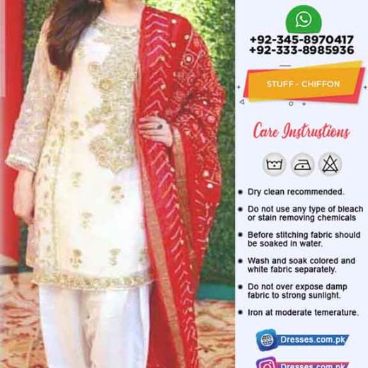 Sanam Baloch Latest Dresses Online