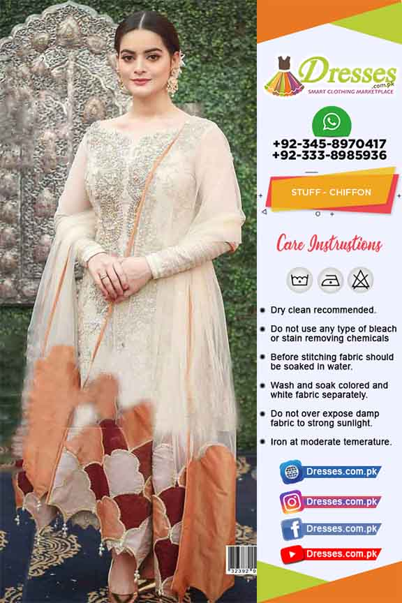 Erum Khan Bridal Eid Collection