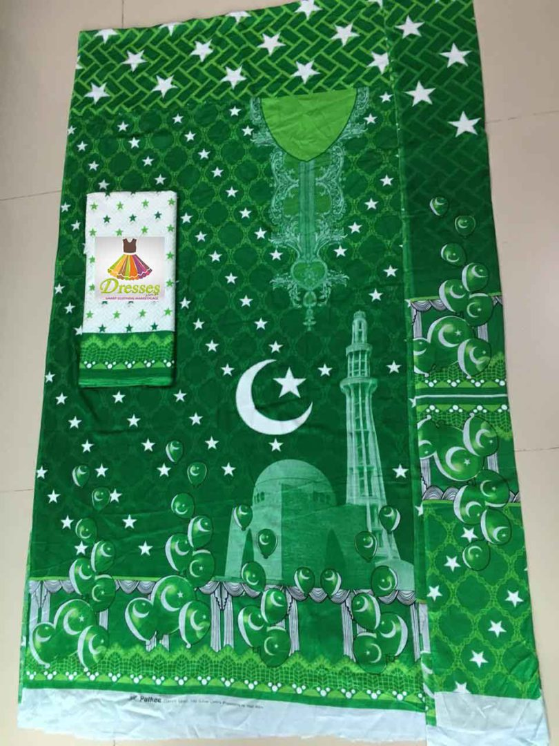 14th August Dresses Online collection