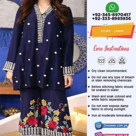 Aiman Khan Eid Summer Collection